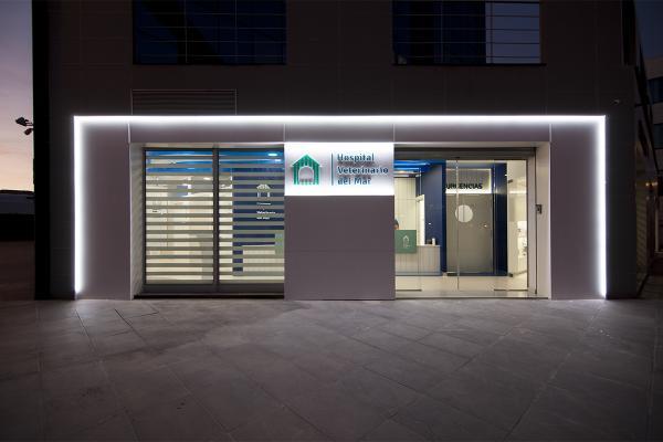 el-hospital-veterinario-del-mar-se-incorpora-a-ivc-evidensia
